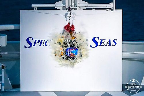 Spectrum of the Seas | Royal Caribbean Blog